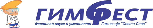Гимфест 2014